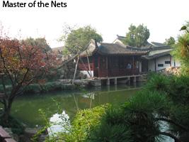 china_suzhou_master2