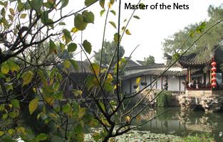 china_suzhou_master4