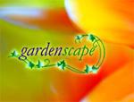 newyork_rochester_gardenscape